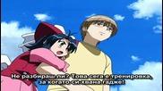 [ Bg Sub ] Onegai Teacher Епизод 13 - Special - Високо Качество