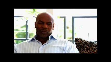 Как Tyson е сплашвал съперниците си