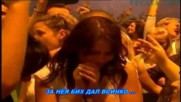 Класика !!! Halid Beslic - Okuj me care - Live - Arena Zagreb 2009 (bg,sub)