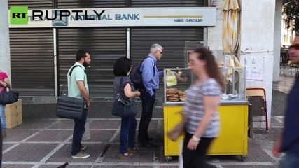 Гръцките банки затворени до провеждането на референдума неделя