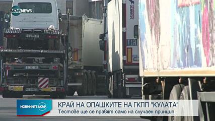 Гърция спира тестването на всички шофьори на тирове