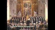 W. A. Mozart - Requiem - Dies Iraе