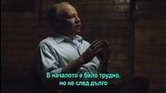 Срив - 6/8