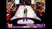 Мирза Омерович - Воли ме ( 2012 ) / Mirza Omerovic