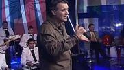 Vahid Ljevakovic Levis - Otis'o sam morao sam (hq) (bg sub)