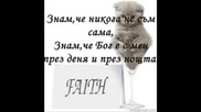 `Never Alone`