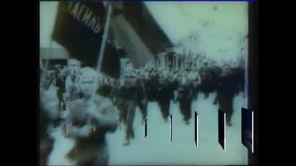 Навършват се 68 години от Деветосептемврийския преврат