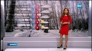 Прогноза за времето (18.02.2016 - централна)