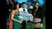 Chhoti Si Zindagi - Episode 188 - 16-12-201