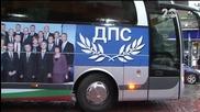 Предизборната обиколка на Дпс - Темата на Нова 12.10.2014