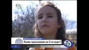 btv 03.03.2008 - Малък коментар Какво празнуваме на 3-ти март ? [hq]