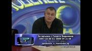 Споделете с мен по Бгтв и Gordimy Tv 21.03.12 2-ра част