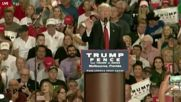 USA: Clinton's career has been '30 years of disappointments' – Trump
