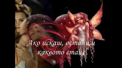 Много хубава гръцка песен - Pashalis Terzis