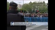 Испания прие закон за по-строг контрол върху протестите
