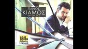 (превод) M'exei parei apo kato - Panos Kiamos 2012 За първи път!