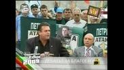 Господари на ефира - 16.09.2009 г.