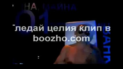 Фен видео Азис и Ванко 1 - Луд ме Правиш