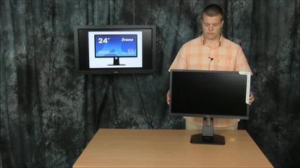 Tech Vision / Тех Вижън Представя Iiyama Xb2483hsu - Висококачествен Монитор На Достъпна Цена