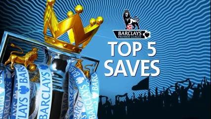 Топ 5 Спасявания на сезона !!! Висша Лига !