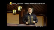 Николай Учкунов - Завръщане