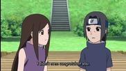 Naruto Shippuuden - 453 [ Бг Субс ] Високо Качество