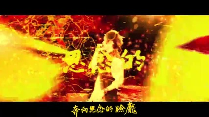 Mayday(五月天) – Song of battle(入陣曲) {превод}