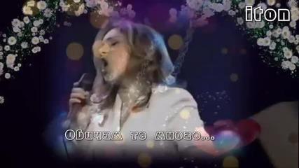 Lara Fabian Caruso (превод Bg)