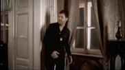 Eldin Huseinbegovic - Strijela Sudbine