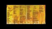 Helloween - No Eternity - 2013