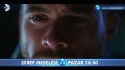 Въпрос на чест Seref Meselesi еп.11 трейлър1 Бг.суб. Турция с Керем Бурсин
