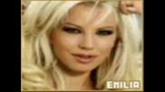 *емилия*