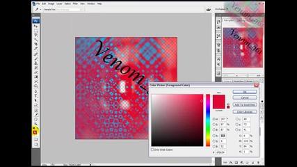 Photoshop урок - Ефектен Надпис (bg Audio)