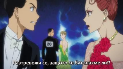 [ Bg subs ] Ballroom e Youkoso - 18