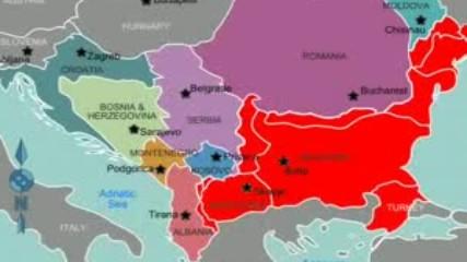 Истинските български граници
