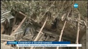 Дипломатически усилия за овладяване на напрежението в Нагорни Карабах
