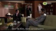 [бг субс] Bad Family - епизод 3 - 1/3