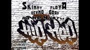 Skinny Playa - Да не чуя гък