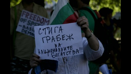 Таня Паскова - Кажи докога