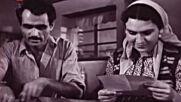 Стубленските липи ( 1960 )