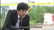 Бг субс! Ghost / Фантом (2012) Епизод 11 Част 2/3
