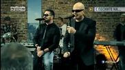 Слави Трифанов Борис Солтарийски и Куку бенд - Време за глупости