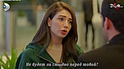 Любов на показ еп.35 Руски суб.
