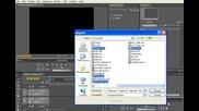 Hov проект и организиране на файловете в Premiere Pro Cs 4