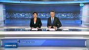 NOVA със специално студио за срещата на върха ЕС - Западни Балкани