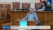 Парламентът отхвърли ветото върху даренията за партиите