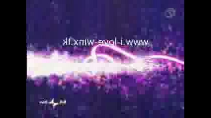 ♥Winx Enchantix: The Other Realm♥