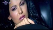 Татяна - Каква жена, 2005