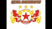 Bulgaria Love Cska