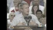 Изцепките На Джорж Буш И Мис Каролинасмях